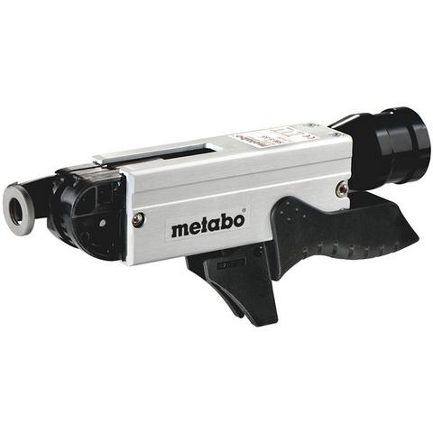 Metabo SM5-55 Skruvmagasin