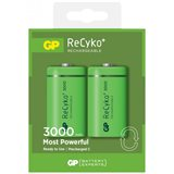 GP Batteries ReCyko C 3000