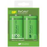 GP PowerBank ReCyko D 5700 Laddbara batterier
